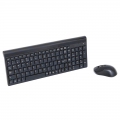 Wireless Keyboard & Mouse Black +£8.78
