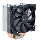 Air Cooler - Intel/AMD/2011 Be Quiet! BK009 Pure Rock Air Cpu Cooler Processor Fans