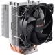 Air Cooler - Intel/AMD Pure Rock BK008 Processor Fans