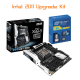 INTEL 2066 Upgrade Kit 64GB Max